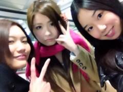今井仁美 公式ブログ/終 画像1