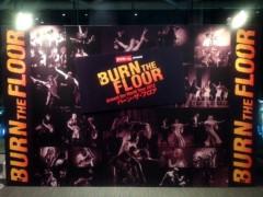 今井仁美 公式ブログ/BURN THE FLOOR 画像1