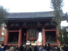 今井仁美 公式ブログ/初詣 画像1