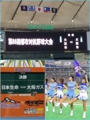 今井仁美 公式ブログ/7月いろいろ→8月! 画像1