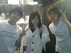 今井仁美 公式ブログ/かぐらさん 画像1