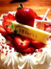 今井仁美 公式ブログ/あまおう 画像1