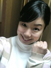 今井仁美 公式ブログ/よし! 画像1