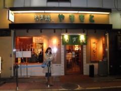 今井仁美 公式ブログ/旅*大阪� 画像1