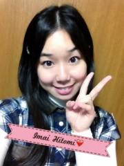 今井仁美 公式ブログ/空の下 画像1