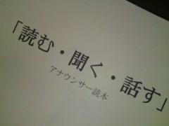 今井仁美 公式ブログ/テキスト 画像1