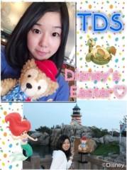 今井仁美 公式ブログ/パワー  画像2