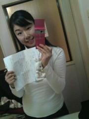 今井仁美 公式ブログ/やったぁ☆ 画像1