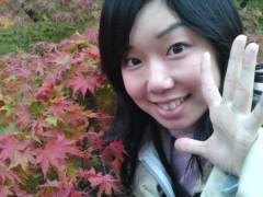 今井仁美 公式ブログ/ほっこり 画像1