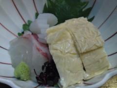 今井仁美 公式ブログ/ふわっ 画像2