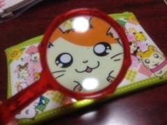 今井仁美 公式ブログ/とっとこ 画像1
