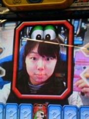 今井仁美 公式ブログ/ヨッシー 画像1