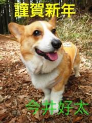 今井仁美 公式ブログ/あっ! 画像1