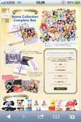 今井仁美 公式ブログ/dream... 画像1