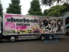 今井仁美 公式ブログ/SHINee 画像1