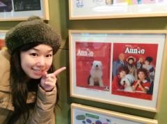 今井仁美 公式ブログ/最近 画像3