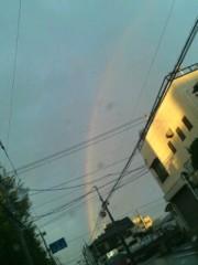 今井仁美 公式ブログ/rainbow 画像1