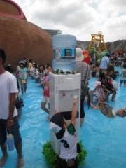 今井仁美 公式ブログ/ハワイのお水 画像2