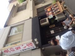 今井仁美 公式ブログ/魚の旨い店 画像1