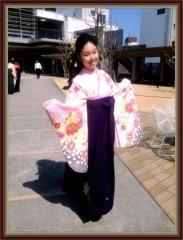 今井仁美 公式ブログ/卒業式 画像1