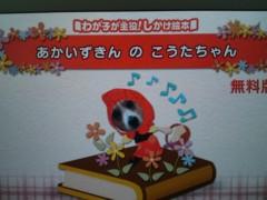 今井仁美 公式ブログ/アプリ 画像1