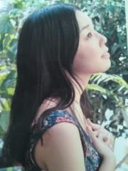 今井仁美 公式ブログ/空を眺めて 画像1