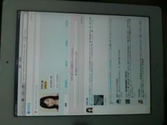 今井仁美 公式ブログ/HIT★ME! 画像1