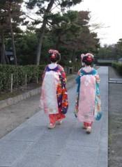 今井仁美 公式ブログ/和 画像1