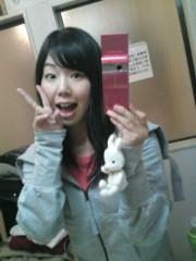 今井仁美 公式ブログ/わぁお☆ 画像1