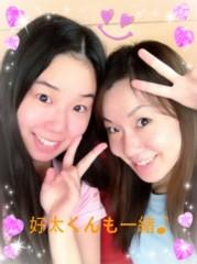 今井仁美 公式ブログ/天気になぁれ 画像1