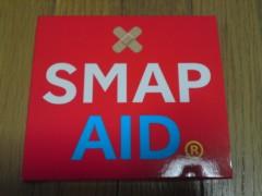 今井仁美 公式ブログ/SMAP AID 画像1
