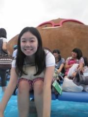 今井仁美 公式ブログ/ハワイのお水 画像3
