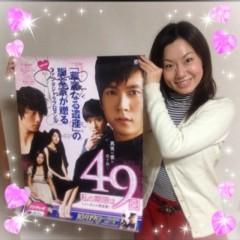 今井仁美 公式ブログ/う、うそーっ! 画像1