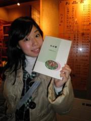 今井仁美 公式ブログ/旅*大阪� 画像2