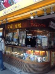 今井仁美 公式ブログ/中華街☆1 画像3