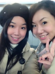今井仁美 公式ブログ/許可されました! 画像1
