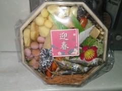 今井仁美 公式ブログ/お節料理 画像1