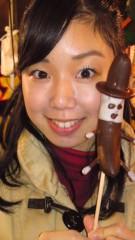今井仁美 公式ブログ/ジョニーくん 画像1