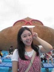 今井仁美 公式ブログ/ハワイのお水 画像1