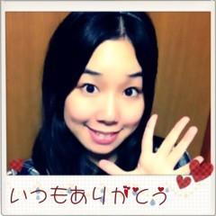 今井仁美 公式ブログ/ありがとう 画像1