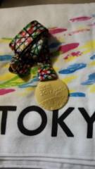 雅まさ彦 公式ブログ/東京マラソンメダル 画像1