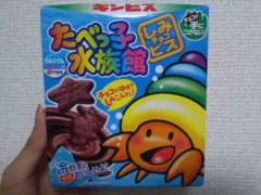 黒田有彩 プライベート画像 2010-10-23 15:01:11