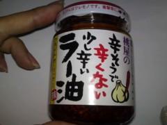 黒田有彩 プライベート画像 2010-10-23 15:02:24