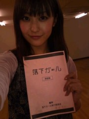 黒田有彩 公式ブログ/物理屋 画像1