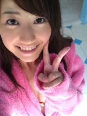 黒田有彩 公式ブログ/題名に困ったときの(´V`)とりあえずの顔文字 画像1