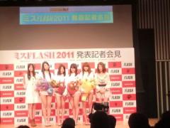 黒田有彩 公式ブログ/ミスFLASHグランプリ!!! 画像1