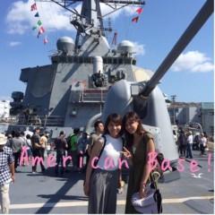 比嘉セリーナ 公式ブログ/Summer Vacation 画像1