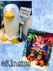 比嘉セリーナ 公式ブログ/Okinawa〜! 画像2