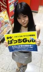 今野ゆきみ 公式ブログ/23時〜4時ニコ生 画像2
