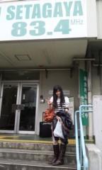 今野ゆきみ 公式ブログ/世田谷FM 画像1